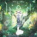 【送料無料】 志音 / Oto no Mori 【CD】