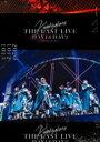 欅坂46 / THE LAST LIVE -DAY1- 【DVD】