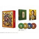 【送料無料】 映画『新解釈・三國志』Blu-ray&DVD 豪華版 【BLU-RAY DISC】