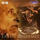 【送料無料】 エルネスト・アンセルメの芸術~ステレオ・レコーディングス 1954~1963(45CD) 輸入盤 【CD】