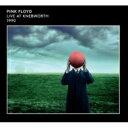【送料無料】 Pink Floyd ピンクフロイド / Live At Knebworth 【CD】