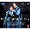 【送料無料】 Verdi ベルディ / 『仮面舞踏会』全曲 ヘスス・ロペス=コボス&ウィーン国立歌劇場、ピョートル・ベチャワ、ドミトリー・ホロストフスキー、他(2016 ステレオ)(2CD) 輸入盤 【CD】