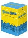 【送料無料】 フラーハウス DVDコンプリート・シリーズ(12枚組) 【DVD】