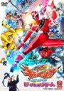 魔進戦隊キラメイジャー THE MOVIE ビー・バップ・ドリーム[DVD] 【DVD】