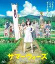 サマーウォーズ 期間限定スペシャルプライス版 Blu-ray 【BLU-RAY DISC】