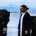 【送料無料】 島爺 / 御ノ字 【CD】