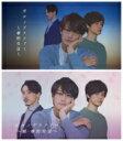 ポルノグラファー~春的生活/続・春的生活~ DVD 【DVD】