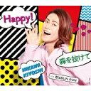 氷川きよし ヒカワキヨシ / Happy!/森を抜けて C / W 恋はBUN BUN【Cタイプ】 【CD Maxi】