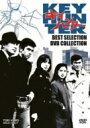 【送料無料】 キイハンター BEST SELECTION DVD COLLECTION 【DVD】