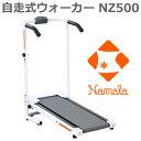 Namala ナマラ 自走式 ウォーカー NZ500 組立不要 軽量 コンパクト 折りたたみ 静音 ...