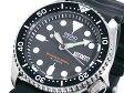 セイコー SEIKO ダイバー ブラックボーイ 自動巻き 日本製 腕時計 SKX007J