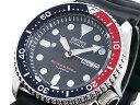 セイコー SEIKO ダイバー ネイビーボーイ 自動巻き 日本製 腕時計 SKX009J/SKX009J1