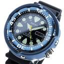 セイコー プロスペックス PROSPEX 自動巻き メンズ 腕時計 SRP653K1 ネイビー