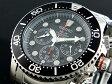 セイコー SEIKO ソーラー クロノグラフ ダイバーズ 腕時計 SSC015P1