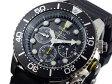 セイコー SEIKO ソーラー クロノグラフ ダイバーズ 腕時計 SSC021P1