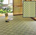 い草+備長炭ラグカーペット[3帖用]サイズ 約176×230cm 【送料無料】