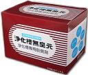 無臭元工業 浄化槽用 消臭・脱臭剤 浄化槽無臭元 630g (210g×3袋)悪臭の臭い消し【在庫有