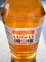 最高級 蒸留精製 木酢液 (備長炭窯抽出) い〜い湯種 超お買い得♪ 5L メガボトル