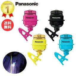 楽天ランキング1位【メール便送料無料】パナソニック LED<strong>クリップライト</strong> ミニ LED懐中電灯 BF-AF20P[ Panasonic LEDライト led 懐中電灯 ヘッドライト アウトドア ]※取寄せの場合あり