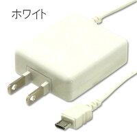 �ڥ����ȯ����ǽ�ۥ��ޡ��ȥե�����microUSB�����ɥ���ѥ���AC���Ŵ�[���ޥ��ѽ��Ŵ�/����ɥ?����/android��/������Ĺ����1.5m/docomo��/au��/SoftBank��/1000mA/1A]IAC-SP151�����ԥ�/��(�ۥ磻��)/��(�֥�å�)��RCP��