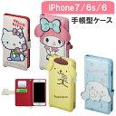 【メール便可】 iPhone7 iPhone6/6s 対応 ...