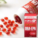 【すっぽんサプリ】宝仙堂 パワーライフオメガ 120粒 すっぽん&青魚DHA・EPA オメガ3脂肪酸...