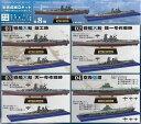 戦艦大和の追憶 半完成組立キット 全8種類 1BOX10個入り【予約2021/9月発売】エフトイズ・コンフェクト