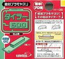 サテライトツールス タイラー600 仕上用 (3個入り)