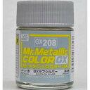 Mr.メタリックカラー GX208 GXラフシルバー