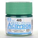 【水性アクリル樹脂塗料】新水性カラー アクリジョン エメラルドグリーン N46