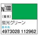 新水性カラー アクリジョンカラー 蛍光グリーン N100