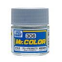 Mr.カラー C306 グレー FS36270