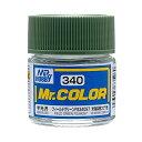 Mr.カラー C340 フィールドグリーン FS34097