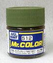"""Mr.カラー C512 ロシアングリーン""""4BO""""1947- つや消し"""