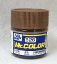Mr.カラー C526 茶色