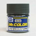 Mr.カラー 2705(暗灰色、N4) 〈3/4つや消し〉 C608