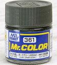 Mr.カラー ダークグリーンBS641 〈3/4つや消し〉 C361
