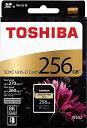 フラッシュカード SDカード UHS2 (U3) 256GB TOSHIBA THN-N502G2560A6 EXCERIA PRO N502シリーズ SDXC 256GB 8K UHS-2(U3) V90 英語パッケージ JANコード:4547808810135 1年保証