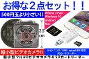 【超小型フルHD ビデオカメラ SQ8 1080P 暗視 赤外線 動体検知】&【iPhone/iPad用 ライトニング対応 SDカードリーダー】