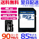 マイクロSD 128GB SUPER TALENT Premium Pro Durable MicroSDXC UHS1 U3 Class10 A1 対応 アダプタ付 ST28MSU3PD TFカード