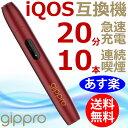iQOS 互換 アイコス 互換 電子タバコ 加熱式電子タバコ gippro SW-2 エレクトロニッ