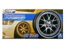 1/24 プラモデル用アオシマ タイヤ&ホイールSSR プロフェッサー MS3 19インチ