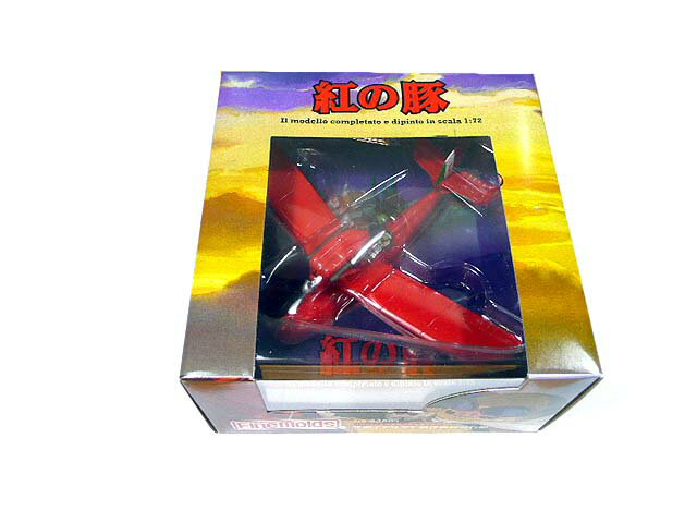 1/72 ファインモールド紅の豚 サボイアS.21塗装済み 完成品...:hobby-toraya:10001191