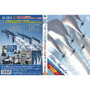 バナプル ブルーインパルス 2012 サポーター's DVD