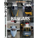 バナプル DVD ハンガーズ エアレスキュー V-107A/MU-2A/U-125A/UH-60J