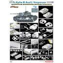 サイバーホビー 1/35 ドイツ軍 III号戦車L型 増加装甲仕様(ホワイトボックス)【20P01oct16】