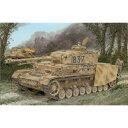 サイバーホビー 1/35 WW.II ドイツ軍IV号戦車H型 後期生産型 w/ツィメリットコーティング(訳あり商品)【20P03Dec16】