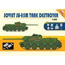 サイバーホビー 1/35 WW.II ソビエト軍 SU-85M 駆逐戦車(訳あり商品)【20P03Dec16】