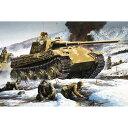 ドラゴン 1/35 WW.II ドイツ軍 V号戦車パンターII(訳あり商品)