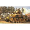 ドラゴン 1/35 WW.II M4A1 シャーマン 75mm砲搭載 前期型(訳あり商品)